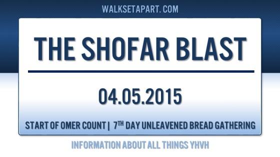 Shofar Blast 04.05.2015